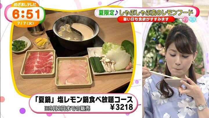 nagashima20150707_10.jpg