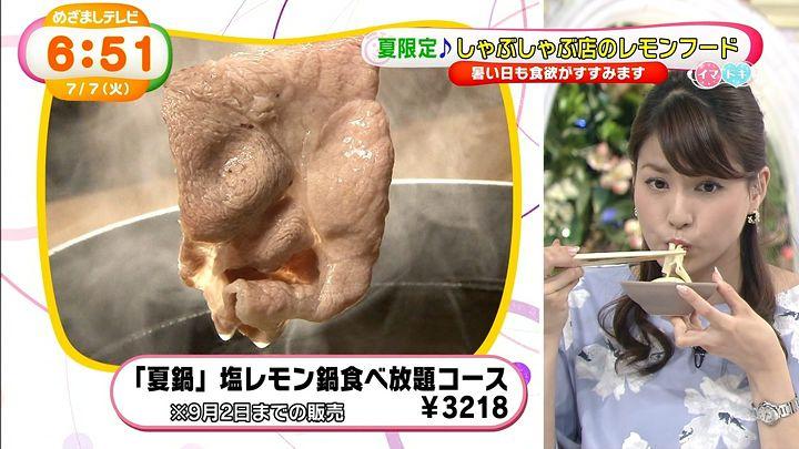 nagashima20150707_12.jpg