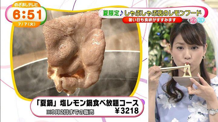 nagashima20150707_13.jpg