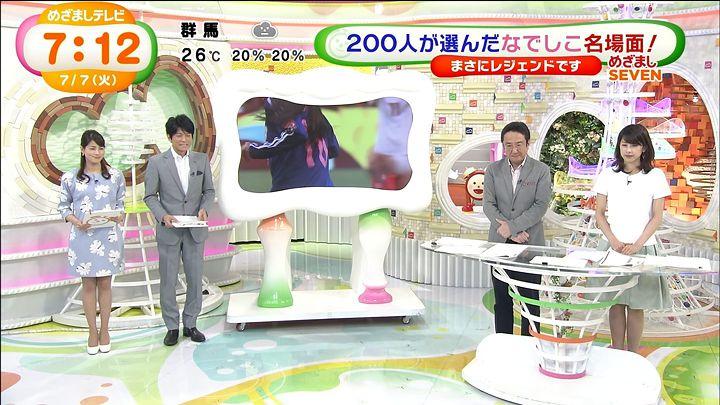 nagashima20150707_15.jpg