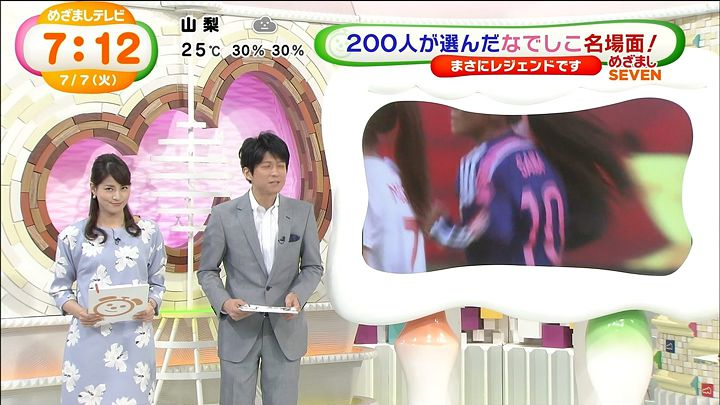 nagashima20150707_16.jpg