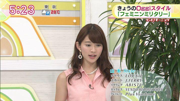 yamamoto20150702_06.jpg