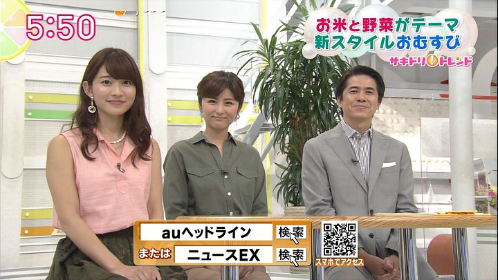 yamamoto20150702_13.jpg