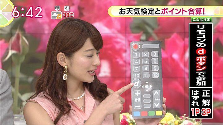 yamamoto20150702_17.jpg