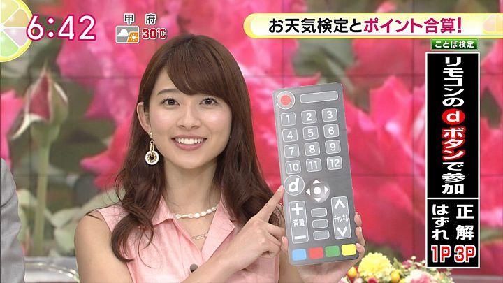 yamamoto20150702_18.jpg