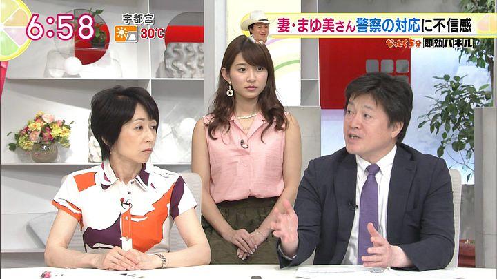 yamamoto20150702_21.jpg