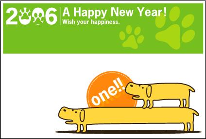 06年賀状長犬
