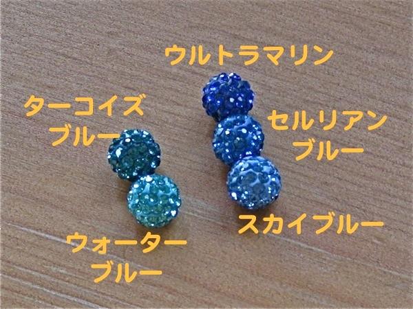 IMG_6775_201506281204019ff.jpg