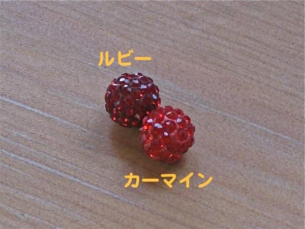 IMG_6779_20150628120419732.jpg