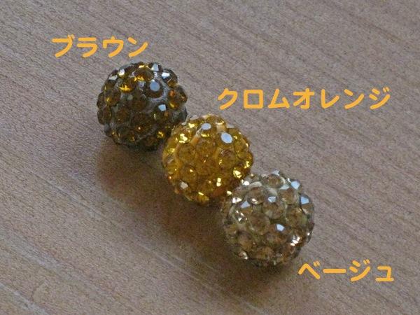 IMG_6780_20150628120420127.jpg