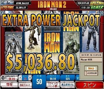 IRON-MAN2-JACKPOT5036win.jpg