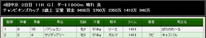 2015y04m13d_214332753.jpg