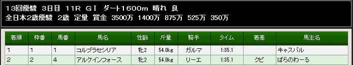2015y04m13d_215122876.jpg