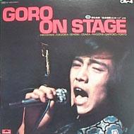 アルバムon_stage