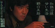 カップリング1994sitetu_amai