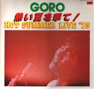 アルバムhot_summer