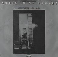 アルバム10周年music_pocket