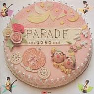 アルバムparade