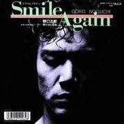 smile_again.jpg