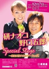 stage38774_1.jpg