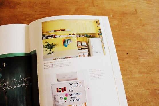 側面ディスプレイスタイルブック9
