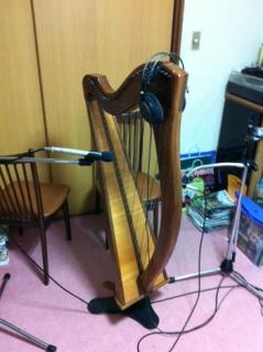 harp rec