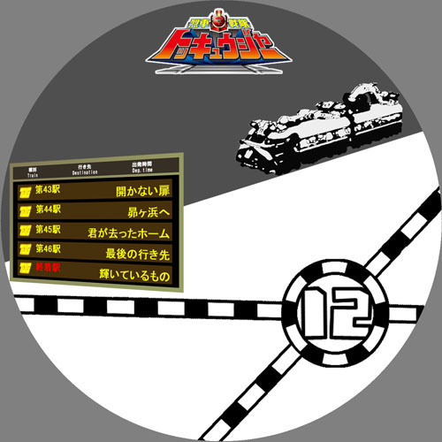ポンちん家|DVDラベル ...