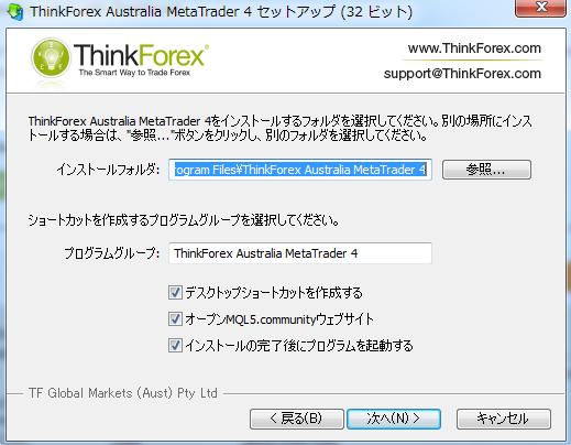 Think forex