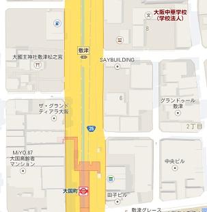 台湾カフェ 201501-4