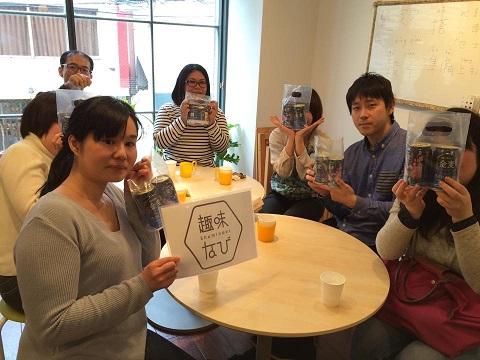 台湾カフェ金麦20151