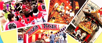 お祭りcollage_photocat
