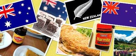 AZ NZ ブログ用