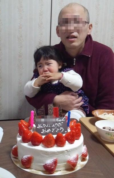 201502誕生祝い①