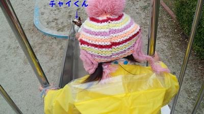 20150307滑り台①