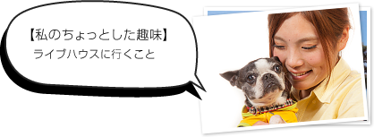 img_sta02_hobby.png