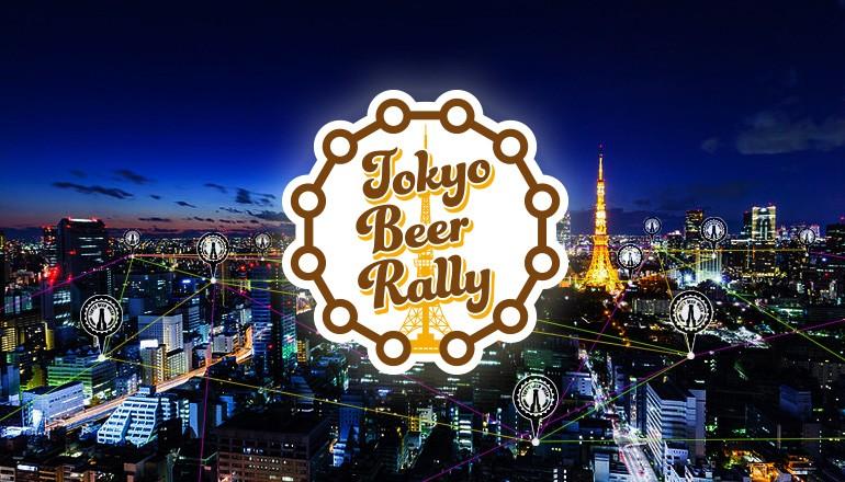tokyo_beer_ralley_770x440-770x440.jpg