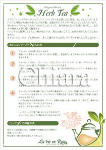 herb_info.jpg