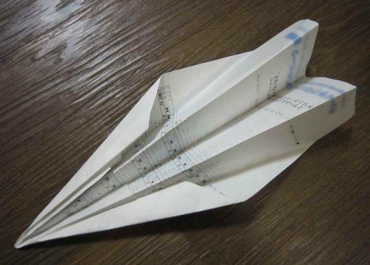 1003の紙飛行機