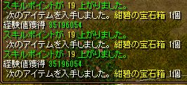 つぼぱ214-2