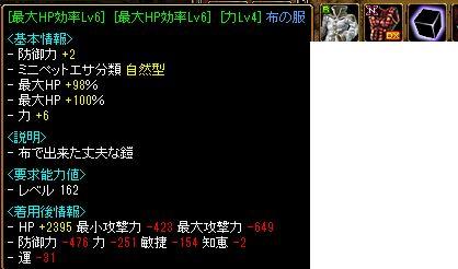 いじげん220