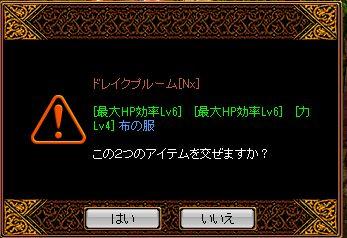 いじげん220ー1