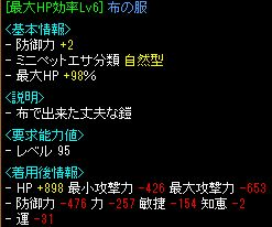 いじげん220-2