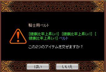 いじげん224