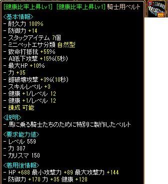 いじげん224-1