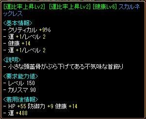 しんぴ303-3