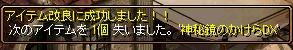 しんぴ316ー1