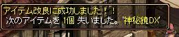 しんぴ316-4
