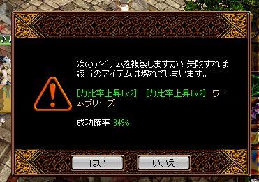かがみ316-2