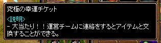 ちけ316-2