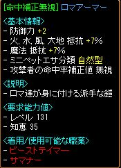 dousi131-5.jpg